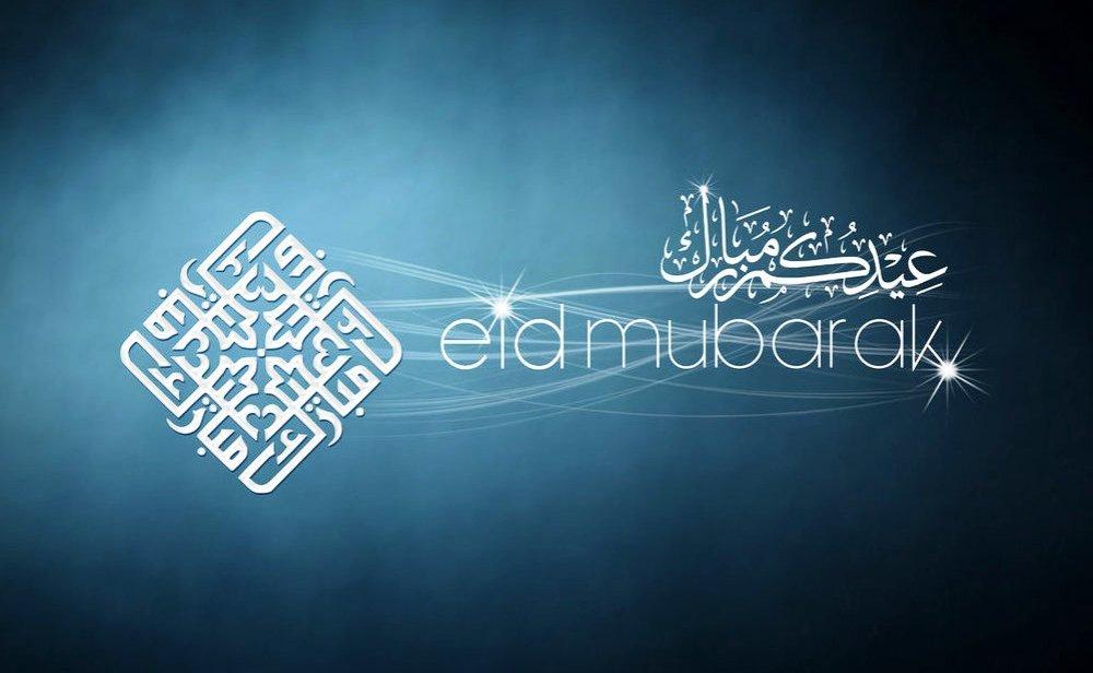 Eid-Mubarak-Wallpaper-5