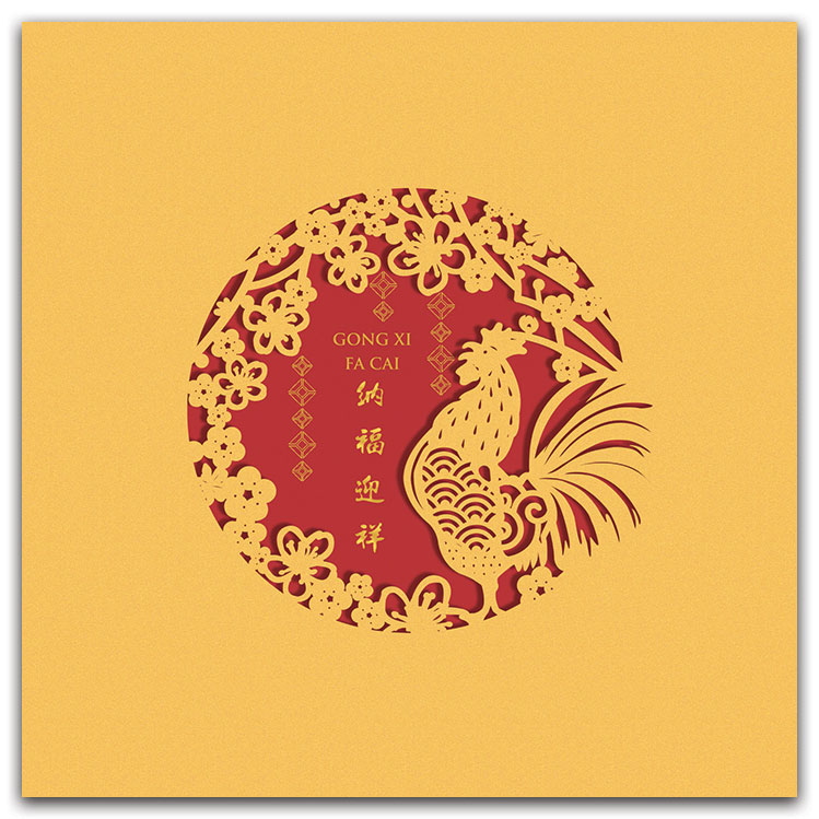 chinese-new-year-card-cny1261