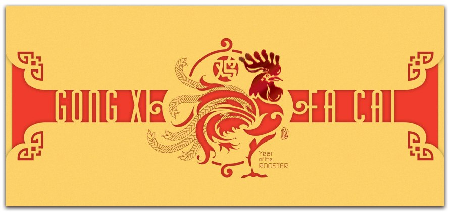 chinese-new-year-card-cny1264